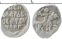 Изображение Монеты 1534 – 1584 Иван IV Грозный 1 деньга 0   ОСПОДАРЬ