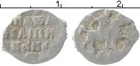 Изображение Монеты 1534 – 1584 Иван IV Грозный 1 деньга 0   Москва    ДЕ