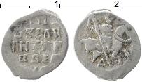 Изображение Монеты 1534 – 1584 Иван IV Грозный 1 копейка 0   ПСКОВ   А