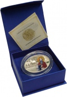 Изображение Подарочные монеты Македония 100 денар 2015 Серебро Proof