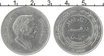 Изображение Монеты Иордания 100 филс 1991 Медно-никель XF Хусейн ибн Талал