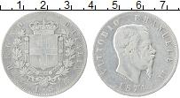 Изображение Монеты Италия 5 лир 1874 Серебро XF Витторио Эмануил II
