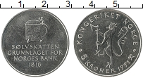 Изображение Мелочь Норвегия 5 крон 1991 Медно-никель UNC