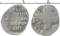 Изображение Монеты 1534 – 1584 Иван IV Грозный 1 копейка 0