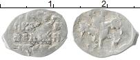Изображение Монеты Россия Чешуя 1 копейка 0