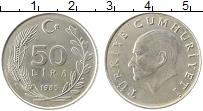 Изображение Монеты Турция 50 лир 1985 Медно-никель XF