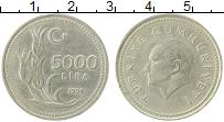 Изображение Монеты Турция 5000 лир 1994 Латунь XF Кемаль Ататюрк