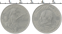 Изображение Монеты Тунис 1 динар 1976 Медно-никель XF ФАО. Хабиб Бургиба