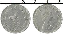 Изображение Монеты Гонконг 1 доллар 1978 Медно-никель XF Елизавета II.