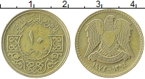 Изображение Монеты Сирия 10 пиастр 1974 Латунь XF