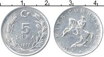 Изображение Монеты Турция 5 лир 1983 Алюминий XF Кемаль Ататюрк