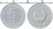 Изображение Монеты Северная Корея 5 чон 1959 Алюминий XF