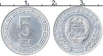 Изображение Монеты Северная Корея 5 чон 1974 Алюминий UNC-