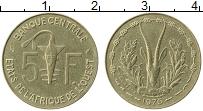 Изображение Монеты Западная Африка 5 франков 1976 Латунь XF