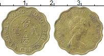 Изображение Монеты Гонконг 20 центов 1978 Латунь XF Елизавета II.