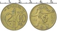 Изображение Монеты Бразилия 2000 рейс 1935 Латунь XF Адмирал Кахиас