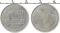 Изображение Монеты Куба 10 сентаво 1981 Медно-никель XF+