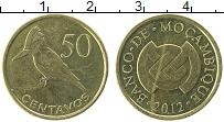 Изображение Монеты Мозамбик 50 сентаво 2012 Латунь UNC-