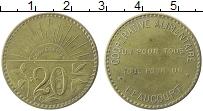 Изображение Монеты Франция 20 сантим 0 Латунь XF Бокур. Продовольстве