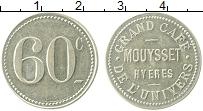 Изображение Монеты Франция 50 сантим 0 Медно-никель UNC-