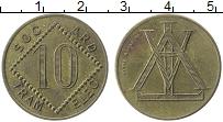 Изображение Монеты Франция 10 сантим 0 Латунь XF+ `Обена. Ардшерская к