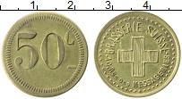 Изображение Монеты Франция 50 сантим 0 Латунь XF