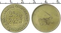 Изображение Монеты Франция Жетон 0 Латунь XF+ Перигьё. Хлебобулочн