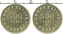 Изображение Монеты Франция 500 франков 0 Латунь UNC