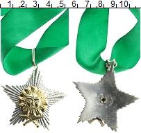 Изображение Значки, ордена, медали Непал Орден 0 Серебро UNC-