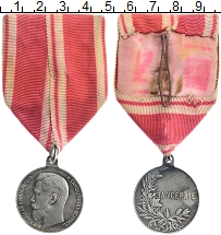 Изображение Значки, ордена, медали 1894 – 1917 Николай II Медаль 0 Серебро XF