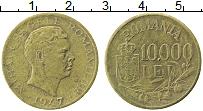 Изображение Монеты Румыния 10000 лей 1947 Латунь XF