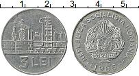 Изображение Монеты Румыния 3 лея 1966 Медно-никель XF