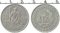 Изображение Монеты Румыния 50 бани 1955 Медно-никель XF+