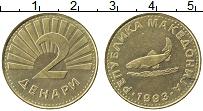 Продать Монеты Македония 2 денара 1993 Латунь