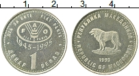 Продать Монеты Македония 1 денар 1995 Латунь