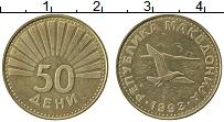 Изображение Монеты Македония 50 дени 1993 Латунь UNC-