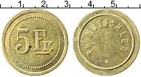 Изображение Монеты Франция 5 франков 0 Латунь UNC- `Страсбург. Ресторан