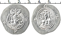 Изображение Монеты Сасаниды 1 драхма 0 Серебро XF Хосров I
