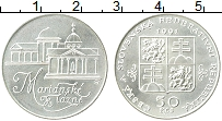 Продать Монеты Чехословакия 50 крон 1991 Серебро