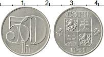 Продать Монеты Чехословакия 50 хеллеров 1991 Медно-никель