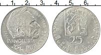 Изображение Монеты Чехословакия 25 крон 1969 Серебро UNC- 100 лет со дня смерт