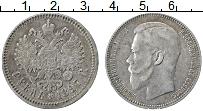 Изображение Монеты 1894 – 1917 Николай II 1 рубль 1897 Серебро XF-