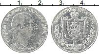 Изображение Монеты Черногория 1 перпер 1909 Серебро VF