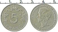 Изображение Монеты Люксембург 5 франков 1949 Медно-никель XF Шарлотта