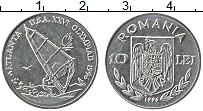 Изображение Монеты Румыния 10 лей 1996 Медно-никель UNC- Олимпийские игры в А