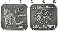 Продать Монеты Дарфур 100 динар 2008 Медно-никель