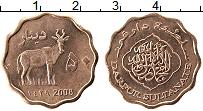 Продать Монеты Дарфур 50 динар 2008 Медь