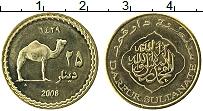 Изображение Монеты Африка Дарфур 25 динар 2008 Латунь UNC-