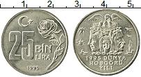 Изображение Монеты Турция 25000 лир 1995 Медно-никель XF Охрана окружающей ср