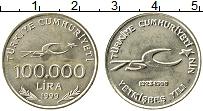 Изображение Монеты Турция 100000 лир 1999 Медно-никель XF 75 лет Республики